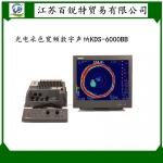 KODEN光電扇形聲納捕魚 寬頻數字聲納KDS-6000BB
