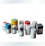 成都昌明鉑族元素礦石成份分析標準物質貧銅鎳鉑族礦