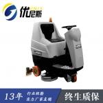 优尼斯CLEVER驾驶式洗地机,超市商场高效清洁帮手!