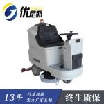 驾驶式全自动双刷洗地机,优尼斯工厂车间专用拖地机