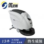 新款上市,厂家直销L520BT工业手推式全自动洗地机