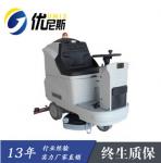 大型纺织厂专用地面清洁设备,优尼斯驾驶式洗地机R700BT