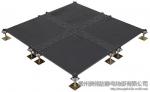美格600mmOA线槽网络地板
