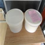 饮水工程用聚硫密封胶 聚硫建筑密封膏