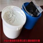聚硫双组份密封胶 高模量聚氨酯密封胶