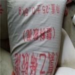 聚氯乙烯膠泥填縫 瀝青膠泥 pvc油膏