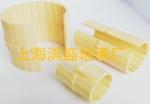 MSB-K01开口滑动膜塑料直线轴承