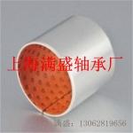 SF-2S亲油纤维耐磨损边界润滑储油复合衬套轴承
