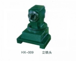 成都蜀祥机电HX-009立铣头质量好、服务佳