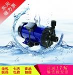 台湾东元磁力泵直销,东元塑料磁力泵厂家,您知心的卖家