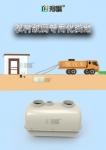 农村改厕整改方案+2立方三格化粪池做法图片价格品牌厂家港骐