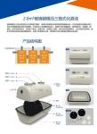 改农村公厕方案+1.5立方化粪设计实景图(图片价格品牌厂家)
