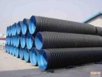 新疆峰浩牌HDPE聚乙烯双壁波纹排水管