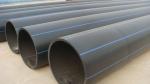 新疆峰浩牌HDPE聚乙烯给水管