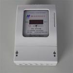 ic卡三相电表,插卡式三相四线预付费电能表价格