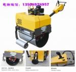 单钢压路机(全液压)单钢轮压路机 小型单钢轮压路机价格