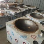 干净耐用不锈钢柴火灶 全不锈钢不烫手灶台