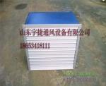 方形壁式轴流风机 DFBZ-III-5型无尘定制