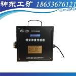 专业生产GCG1000粉尘浓度传感器