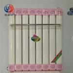 QFTLF500/75-75铜铝复合暖气片图片大全