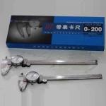 成都遂宁供应150mm-300mm带表游标卡尺 测量工具
