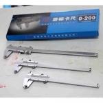 四川资阳 热卖125mm-3000mm游标卡尺 低价格 品质