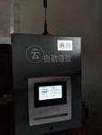 聊城市卡哲K1508K2608G10系列刷卡水控机厂家直销