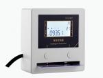 山东售水机微信扫码IC卡系统