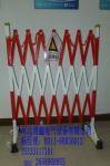 邳州市电力安全围栏厂家直销 玻璃钢安全围栏报价