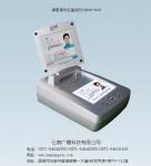 二代证验证系统、身份证鉴别仪、昆明身份证鉴别
