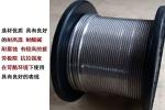 批發304不銹鋼鋼絲繩 316不銹鋼鋼絲繩 廠家直銷