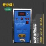 茂腾建材GP-30A 金刚石刀具品牌  焊接机价格  质量好