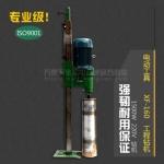 西南茂騰建材品牌  XF-160水鉆機的價格  品質保障