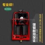 茂腾建材 HZ-20混凝土钻孔取芯机型号  价格实惠