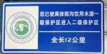 標志牌 道路 停車場標志標識牌