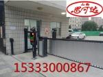 封道栏杆机-收费封道栏杆-山西思可达15333000867