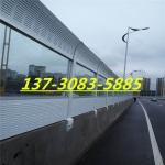 四川廣元高架橋隔音屏障廠家高架橋透明板聲屏障折角聲屏障