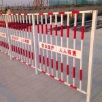 四川基坑圍欄網生產廠家建筑工地基坑護欄網臨邊防護欄電梯門