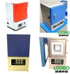 實驗室用箱式電阻爐實驗室用高溫馬弗爐