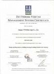 管理体系认证证书(英文版)