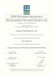 管理体系认证证书2(英文版)