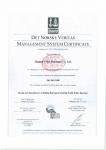 管理体系认证证书3(英文版)