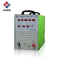 超能精密补焊机 HS-ADS05焊接不变形,不透色