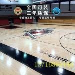 运城市 专业体育木地板厂家 篮球木地板报价