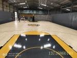 河源市 体育运动地板厂家 篮球木地板施工