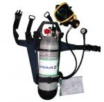 进口品牌法国巴固C850正压式消防空气呼吸器