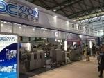 2021第七届中国餐饮工业展会