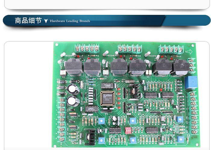 中频控制板mpu-6fk接线图