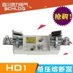四川鸿力低压熔断器底座HD1 质量保证 厂家直销
