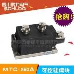 成都鸿力电气可控硅(晶闸管)模块MTC-250A-16 厂家